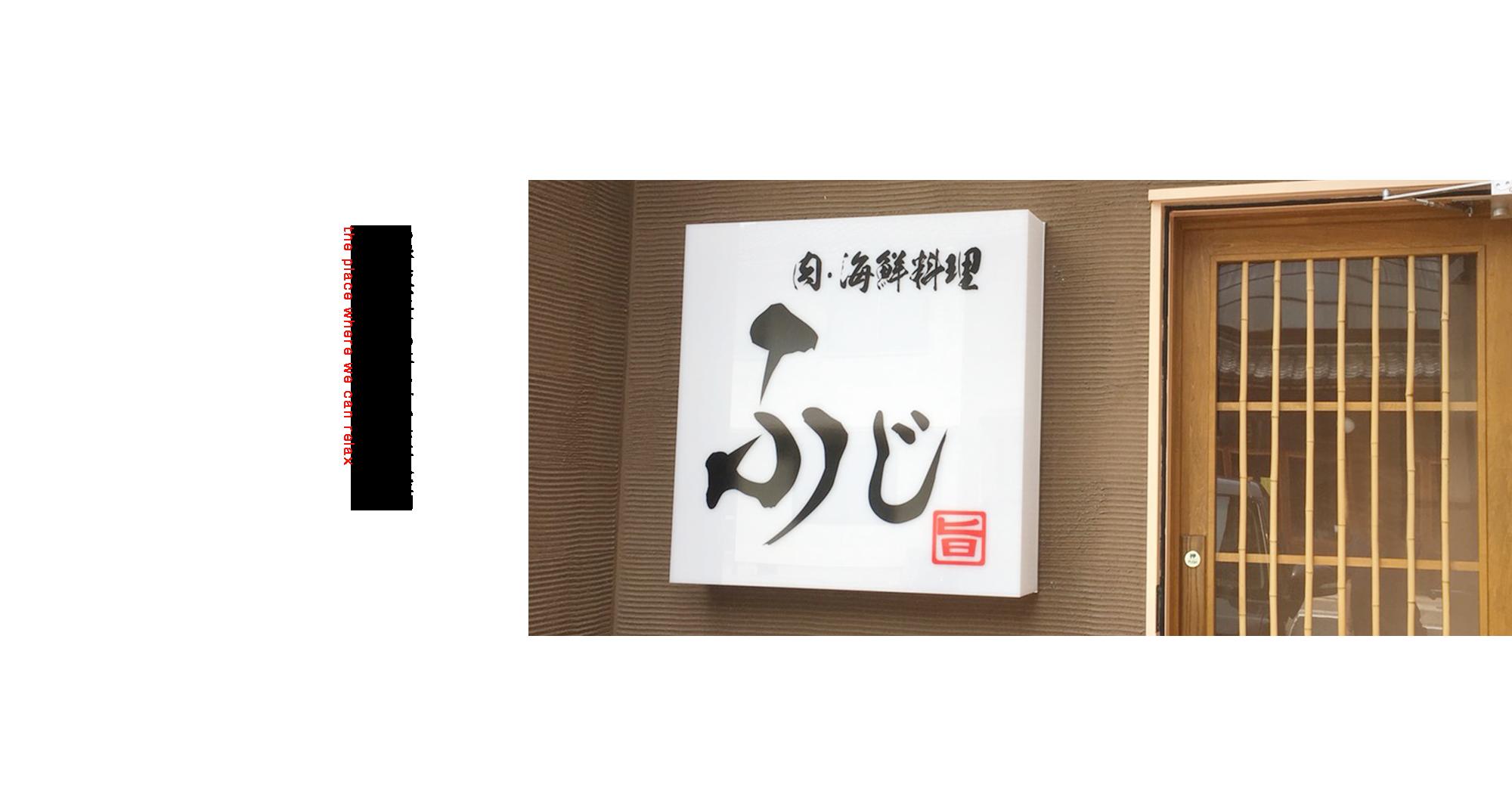 島根県松江市の落ち着いた大人空間 木のぬくもりに包まれた隠れ家